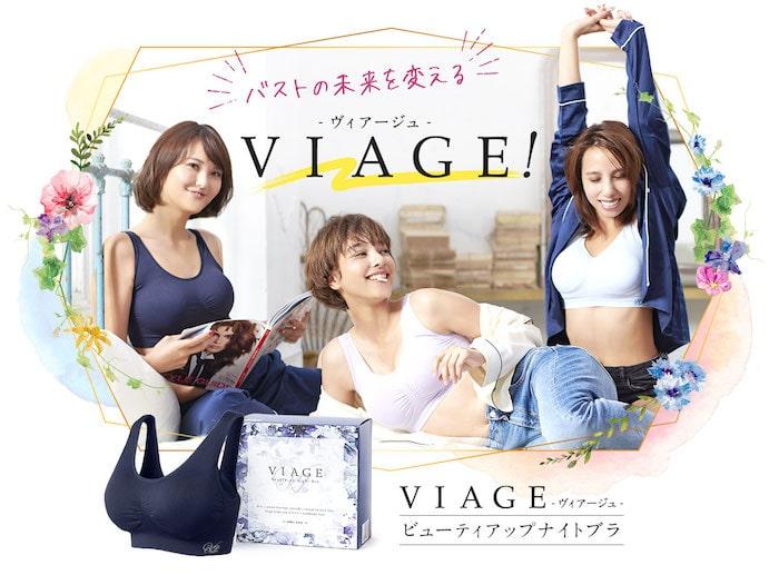 Viage